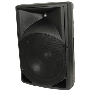 Active PA Speakers with MP3 Controller